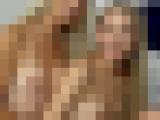 【4K高画質】義姉とその親友と3人プレイ!!姉に抱いていた想いが爆発し暴発寸前大量発射【無修正特典有】